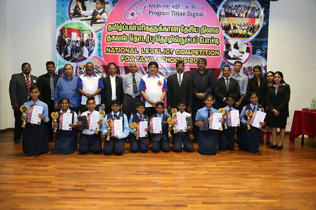 State & National Level ICT Competition – 2018